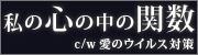 ��ο�����δؿ� -My excel story- / ���Υ����륹�к�